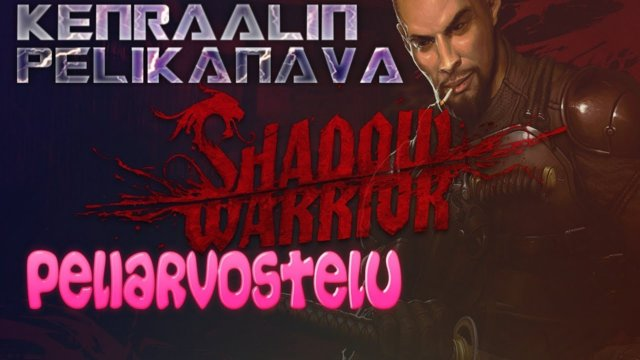 Shadow Warrior (2013 remake) short let's check this game video (ENG YOUTUBE SUBTITLES)